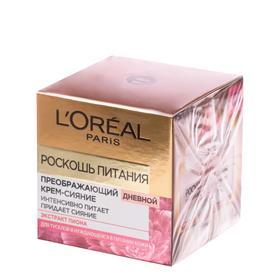 Дневной крем для лица L'Oreal «Роскошь питания», 50 мл