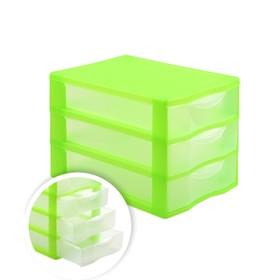 Файл-кабинет 3-секционный СТАММ, зеленый корп, прозрач УБ25 Ош