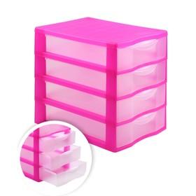 Файл-кабинет 4-секционный СТАММ, розовый корп, прозрач УБ34 Ош