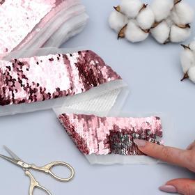 Лента с пайетками, двусторонняя, 5 см, 4,5 ± 0,5 м, цвет розовый/серебряный