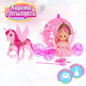 Карета для кукол, с малышкой Ош