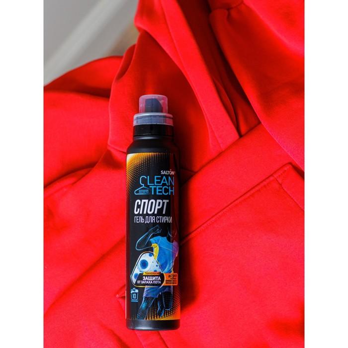 SALTON CleanTECH Гель д/стирки с эффектом защиты от запаха пота и загрязнений, 500мл