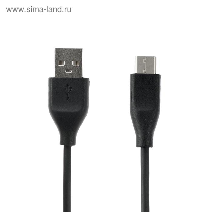 Кабель Qumo, USB - Type-C, 2 A, 1 м, до 10 Вт, круглый, черный