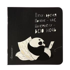 Блокнот 130 х 130 мм, 32 листа в точку «Пандыч», картонная обложка, чёрный