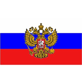 Флаг прямоугольный на липучке 'Герб', 140х240 мм фон флаг Ош