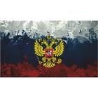 """Флаг прямоугольный на липучке """"Герб"""" красками флаг, 140х240 мм"""