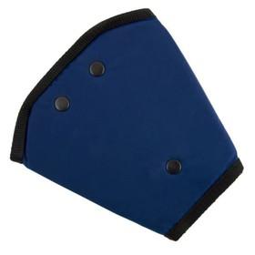 Адаптер ремня безопасности детский Skyway, брезент, темно-синий Ош