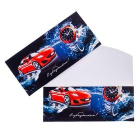 Конверт для денег 'С Праздником!' красный автомобиль Ош