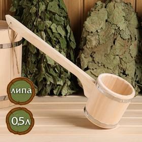 Ковш для бани из липы 'Емеля', 0.5л, 54 см, с длинной ручкой Ош