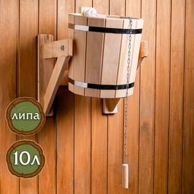 Обливное устройство из липы, 'Русская забава', 10л, нержавеющая вставка Ош