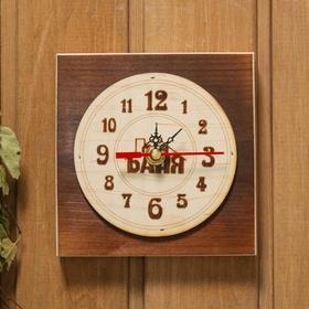 Часики 'Квадрат' малые, 13,5×13,5 см Ош