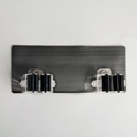 Держатель для уборочного инвентаря на липучке, 20×8×5.5 см, цвет хром Ош