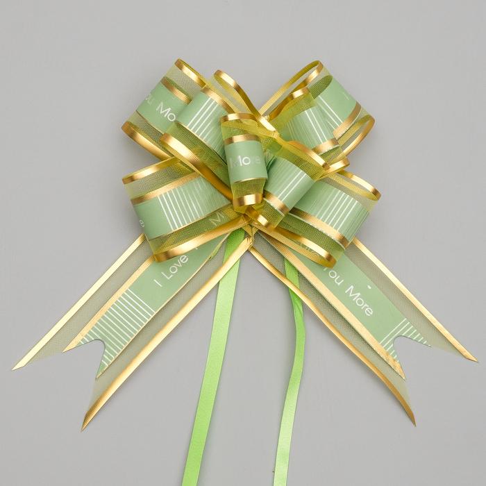 Бант-шар №3, цвет зеленый