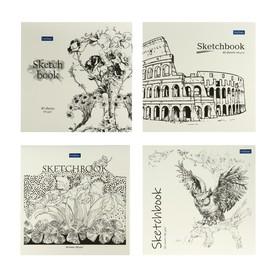 Блокнот-скетчбук 165 х 165 мм, 40 листов «Графические рисунки», обложка мелованный картон, матовая ламинация, блок 100 г/м² Ош