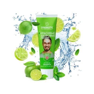 """Зубная паста """"Synergetic"""" активная защита, 100гр"""