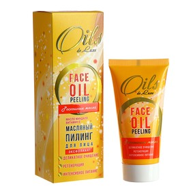 Масляный пилинг-эксфолиант для лица Oil de Luxe с маслом миндаля, 50 мл