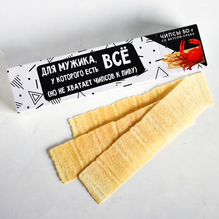 Чипсы картофельные «Для мужика у которого есть всё»: со вкусом краба, 50 г.