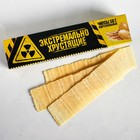 Чипсы картофельные «Экстремально хрустящие»: 50 г