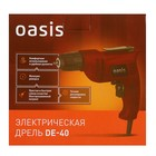 Дрель электрическая Oasis DE-40, 450 Вт, 2800 об/мин, БЗП 10 мм, реверс - Фото 5