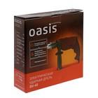 Дрель Oasis DU-60, ударная, 600 Вт, 3300 об/мин, 48000 уд/мин, ЗВП 13 мм, реверс - Фото 5