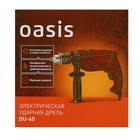 Дрель Oasis DU-60, ударная, 600 Вт, 3300 об/мин, 48000 уд/мин, ЗВП 13 мм, реверс - Фото 6