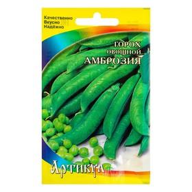 Семена Горох овощной 'Амброзия' сахарный, спаржевый, скороспелый, 5 г Ош