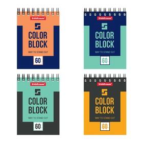Блокнот А7 60л кл на гребне ErichKrause Color Block 49682 Ош