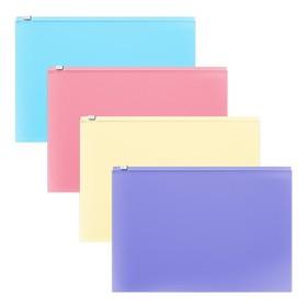 Папка-конверт на гибкой молнии ZIP, В5, ErichKrause Fizzy Pastel, микс