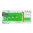 Разделитель листов 100 шт, 160 г/м², прямоугольный, зелёный