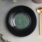 Блюдце универсальное «Verde notte», d=15 см