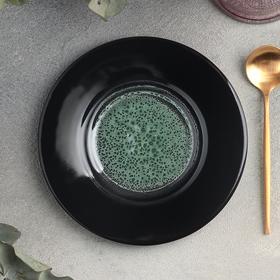 Блюдце универсальное Verde notte, d=15 см