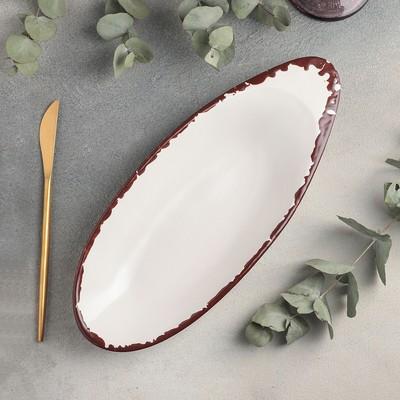 Блюдо Antica perla, 350 мл, 30,5×13 см - Фото 1