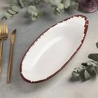 Блюдо Antica perla, 350 мл, 30,5×13 см - Фото 2