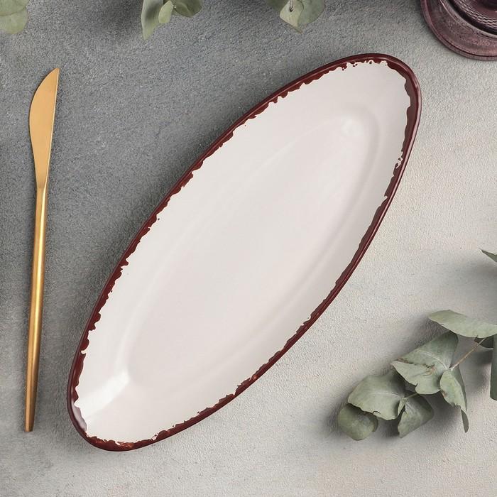 Блюдо для рыбы Antica perla, 11,5×28 см