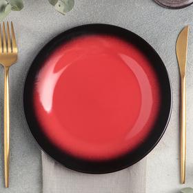 Тарелка Rosa rossa, d=20 см