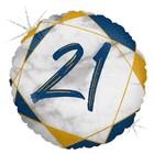 "Шар фольгированный 18"" «Цифра 21», мрамор, цвет синий"