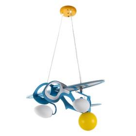 Люстра 'Самолетик' 1x40Вт E27+2xE14 40Вт синий 52х57х68 см. Ош