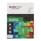 Фотобумага AGFA А4,135 г/м², глянцевая самоклеящаяся «3D Квардат», 10 листов