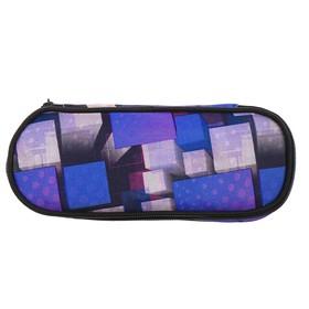 Пенал мягкий футляр, ткань, 50 х 210 х 80, Mag Taller Case Square violet