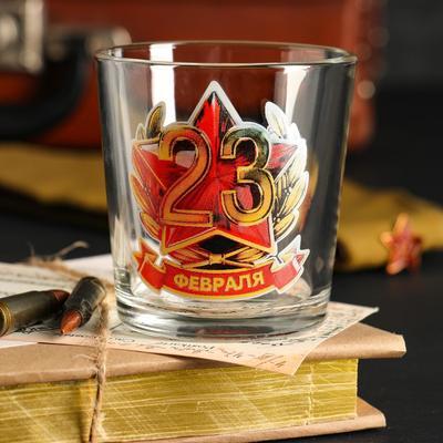 """Бокал для виски """"23 Февраля"""" орден, 250 мл"""
