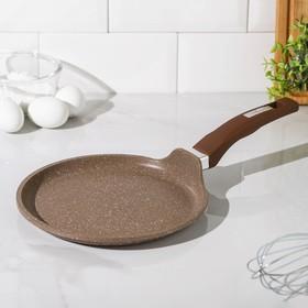 Сковорода блинная «Гранит», brown 22см, АП