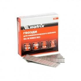 Гвозди MATRIX 57601, для пневматического нейлера 16GA, сечение 1.6х1.4, 19 мм, 2500 шт.