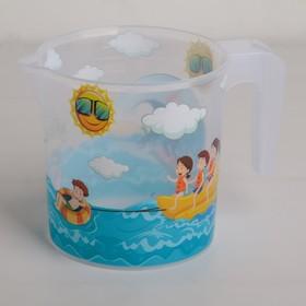 Ковш с рисунком «Море», 1,5 л