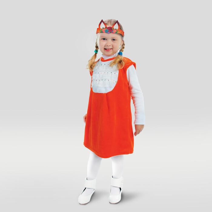 Карнавальный костюм для девочки Лиса с грудкой из воланов, сарафан, маска, от 1,5-3-х лет