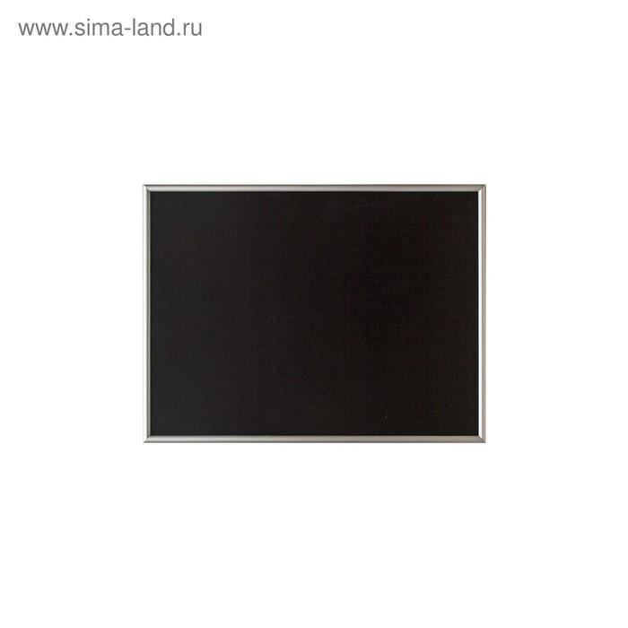 Доска меловая с алюминиевой рамкой 900*600 мм, цвет чёрный
