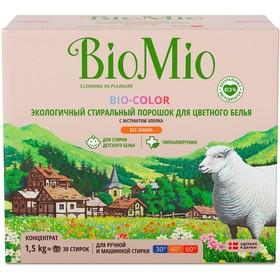 Порошок-кондиционер для цветного белья 'BioMio', с экстрактом хлопка, 1500 г Ош