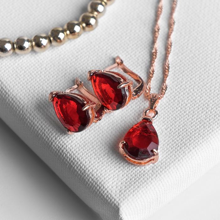 """Гарнитур 2 предмета: серьги, кулон """"Эдель"""" капля идеал, цвет красный в золоте, 45см"""