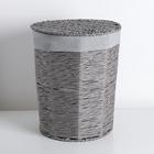 Корзина универсальная плетёная «Классик», 33×33×40 см, цвет серый