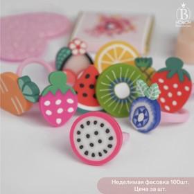 Кольцо детское 'Выбражулька' фрукты, форма МИКС, цветное Ош