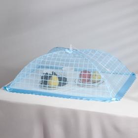 Сетка защитная для еды «Бахрома», 74×48×28 см, цвет МИКС Ош